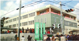 土佐清水病院